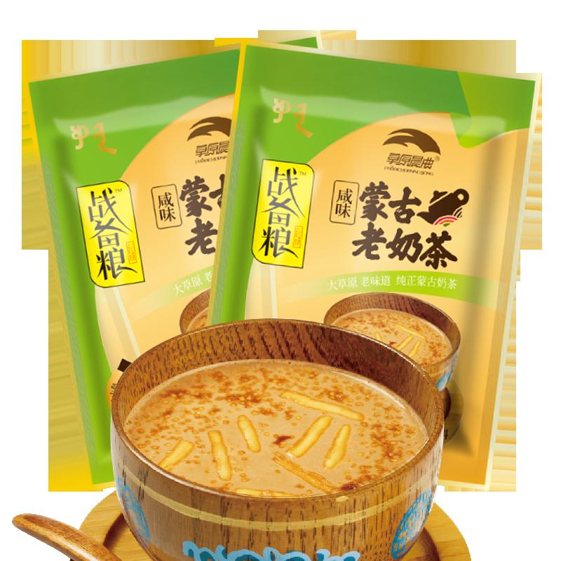 草原晨曲奶茶300g