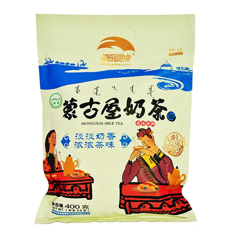 蒙古屋奶茶-草原晨曲-400g 咸味