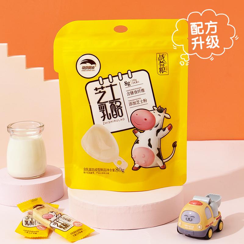 草原晨曲芝士/炭烧乳酪棒80g