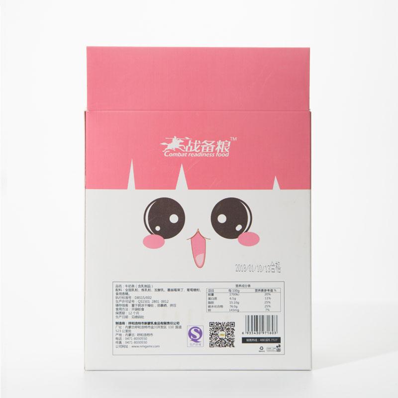 益生菌牛奶條     (戰備糧 盒裝) 400克 蔓越莓