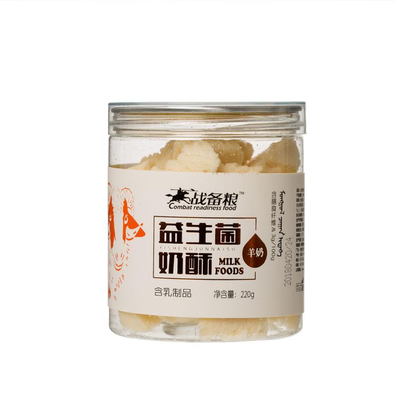 益生菌668成 人网 站免费   (战备粮 桶装) 220克 羊奶
